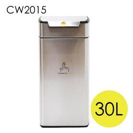 シンプルヒューマン CW2015 レクタンギュラー タッチバーカン ステンレス 30L ゴミ箱 simplehuman