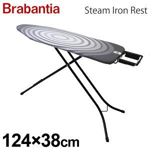 Brabantia ブラバンシア スティームアイロンレスト チタンオーバル サイズB 124×38cm 103841