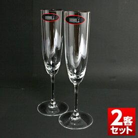 リーデル ワイングラス ヴィノム 6416/8 シャンパーニュ 2個セット