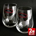 リーデル ワイングラス オー 414/15 リースリング/ソーヴィニヨン・ブラン 2個セット