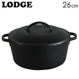 LODGE ロッジ ロジック キッチンオーヴン ループハンドル 10-1/4インチ 26cm CAST IRON DUTCH OVEN L8DOL3