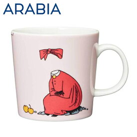 ARABIA アラビア Moomin ムーミン マグ ニンニ 300ml Ninny Powder マグカップ