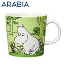 Arabia アラビア ムーミン マグ ムーミン グラスグリーン Moomintroll grass-green 300ml マグカップ