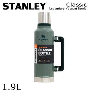 クラシック 真空ボトル 1.9L
