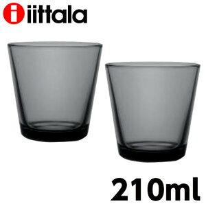 iittala イッタラ Kartio カルティオ タンブラー 210ml ダークグレー 2個セット グラス コップ ペア