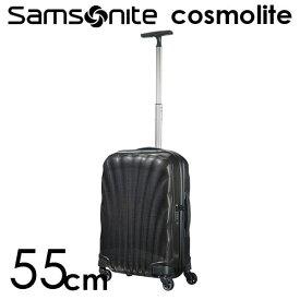 サムソナイト コスモライト3.0 スピナー 55cm ブラック Samsonite Cosmolite 3.0 Spinner V22-09-302 36L