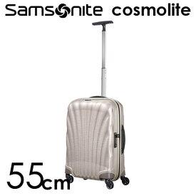 【期間限定ポイント10倍】サムソナイト コスモライト3.0 スピナー 55cm パール Samsonite Cosmolite 3.0 Spinner V22-15-302 36L