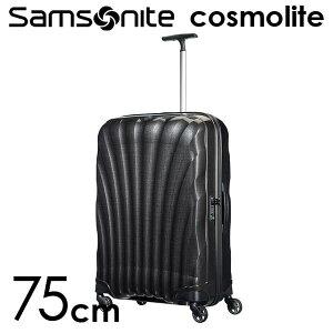【期間限定ポイント10倍】サムソナイト コスモライト3.0 スピナー 75cm ブラック Samsonite Cosmolite 3.0 Spinner V22-09-304 94L【送料無料(一部地域除く)】