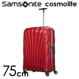 【期間限定ポイント5倍】サムソナイト コスモライト3.0 スピナー 75cm レッド Samsonite Cosmolite 3.0 Spinner V22-00-304 94L【送料無料(一部地域除く)】