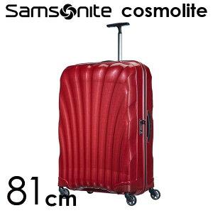 【期間限定ポイント10倍】サムソナイト コスモライト3.0 スピナー 81cm レッド Samsonite Cosmolite 3.0 Spinner V22-00-307 123L
