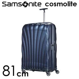【期間限定ポイント10倍】サムソナイト コスモライト3.0 スピナー 81cm ミッドナイトブルー Samsonite Cosmolite 3.0 Spinner V22-31-307 123L