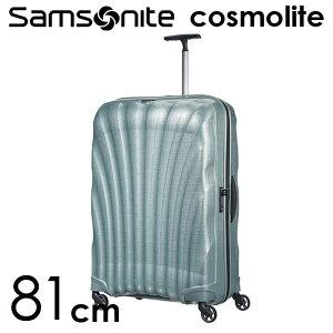 【期間限定ポイント10倍】サムソナイト コスモライト3.0 スピナー 81cm アイスブルー Samsonite Cosmolite 3.0 Spinner V22-51-307 123L