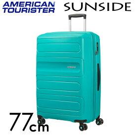 サムソナイト アメリカンツーリスター サンサイド 77cm エアロターコイズ American Tourister Sunside Spinner 106L〜118L EXP