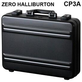 【期間限定ポイント10倍】ゼロハリバートン ZERO HALLIBURTON Pシリーズ プレミアシリーズ2 アタッシュケース ブラック A3対応 94331 CP3A-BK