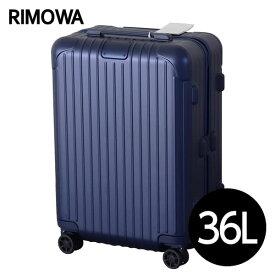 リモワ RIMOWA エッセンシャル キャビン 36L マットブルー ESSENTIAL Cabin スーツケース 832.53.61.4