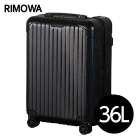 リモワ RIMOWA エッセンシャル キャビン 36L マットブラック ESSENTIAL Cabin スーツケース 832.53.63.4