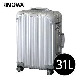 リモワ RIMOWA オリジナル キャビンS 31L シルバー ORIGINAL Cabin S スーツケース 925.52.00.4