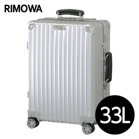 リモワ RIMOWA クラシック キャビンS 33L シルバー CLASSIC Cabin S スーツケース 972.52.00.4