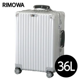 リモワ RIMOWA クラシック キャビン 36L シルバー CLASSIC Cabin スーツケース 972.53.00.4