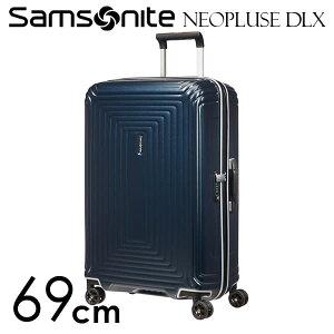 【期間限定ポイント5倍】サムソナイト ネオパルス デラックス スピナー 69cm マットミッドナイトブルー Samsonite Neopulse DLX Spinner 74L 92033-6495