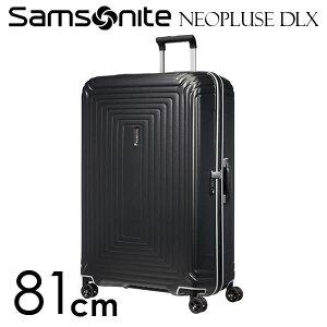 【期間限定ポイント5倍】サムソナイト ネオパルス デラックス スピナー 81cm マットチタニウム Samsonite Neopulse DLX Spinner 124L 92035-6494