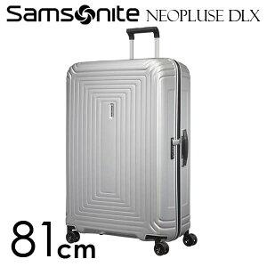 【期間限定ポイント10倍】サムソナイト ネオパルス デラックス スピナー 81cm マットスカイシルバー Samsonite Neopulse DLX Spinner 124L 92035-6496