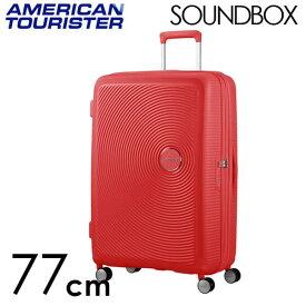 サムソナイト アメリカンツーリスター サウンドボックス 77cm EXP コーラルレッド 88474-1226