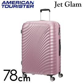 サムソナイト アメリカンツーリスター ジェットグラム スピナー 78cm メタリックピンク Samsonite American Tourister Jetglam Spinner 97L〜109L EXP 122818-2777