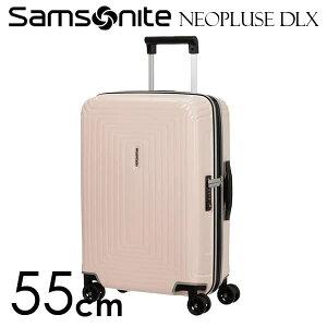 【期間限定ポイント5倍】サムソナイト ネオパルス デラックス スピナー 55cm マットローズ Samsonite Neopulse DLX Spinner 38L 92031-7962