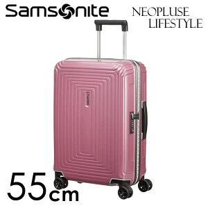 【期間限定ポイント5倍】サムソナイト ネオパルス ライフスタイル スピナー 55cm メタリックローズ Samsonite Neopulse LifeStyle Spinner 38L 105677-2647