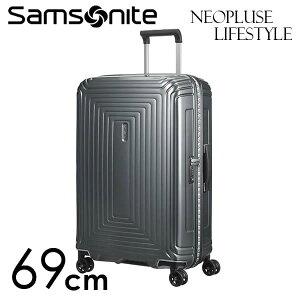 【期間限定ポイント10倍】サムソナイト ネオパルス ライフスタイル スピナー 69cm メタリックグレー Samsonite Neopulse LifeStyle Spinner 74L 105679-1543