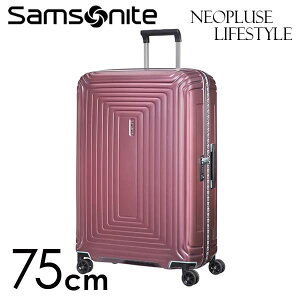 【期間限定ポイント5倍】サムソナイト ネオパルス ライフスタイル スピナー 75cm メタリックローズ Samsonite Neopulse LifeStyle Spinner 94L 105680-2647