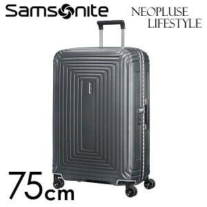【期間限定ポイント5倍】サムソナイト ネオパルス ライフスタイル スピナー 75cm メタリックグレー Samsonite Neopulse LifeStyle Spinner 94L 105680-1543【送料無料(一部地域除く)】