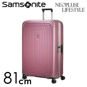 【期間限定ポイント5倍】サムソナイト ネオパルス ライフスタイル スピナー 81cm メタリックローズ Samsonite Neopulse LifeStyle Spinner 124L 105681-2647