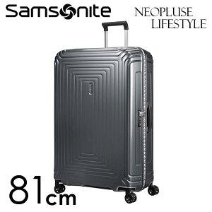 【期間限定ポイント5倍】サムソナイト ネオパルス ライフスタイル スピナー 81cm メタリックグレー Samsonite Neopulse LifeStyle Spinner 124L 105681-1543