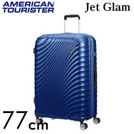 サムソナイト アメリカンツーリスター ジェットグラム スピナー 77cm メタリックブルー Samsonite American Tourister Jetglam Spinner 97L〜109L EXP 122818-1541
