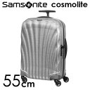 サムソナイト コスモライト リミテッド エディション 55cm アルミニウム Samsonite Cosmolite Limited Edition 73349-…