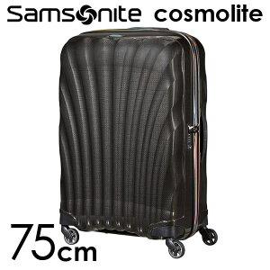 【期間限定ポイント5倍】サムソナイト コスモライト リミテッド エディション 75cm イリディセント Samsonite Cosmolite Limited Edition 129445-7516 94L【送料無料(一部地域除く)】