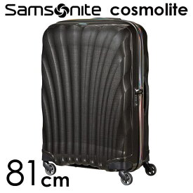 サムソナイト コスモライト リミテッド エディション 81cm イリディセント Samsonite Cosmolite Limited Edition 129447-7516 123L