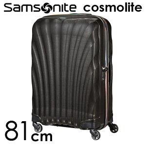 【期間限定ポイント10倍】サムソナイト コスモライト リミテッド エディション 81cm イリディセント Samsonite Cosmolite Limited Edition 129447-7516 123L