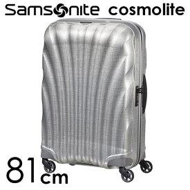 サムソナイト コスモライト リミテッド エディション 81cm アルミニウム Samsonite Cosmolite Limited Edition 73352-1004 123L