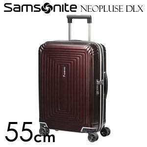 【期間限定ポイント5倍】サムソナイト ネオパルス デラックス スピナー 55cm マットポート Samsonite Neopulse DLX Spinner 38L 92301-7961