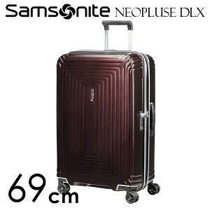 【期間限定ポイント5倍】サムソナイト ネオパルス デラックス スピナー 69cm マットポート Samsonite Neopulse DLX Spinner 74L 92033-7961