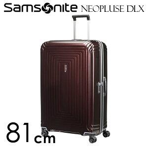 【期間限定ポイント10倍】サムソナイト ネオパルス デラックス スピナー 81cm マットポート Samsonite Neopulse DLX Spinner 124L 92034-7961