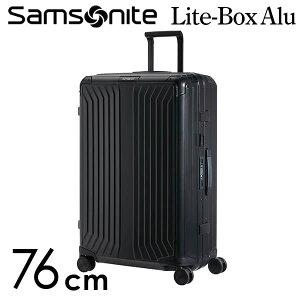 【期間限定ポイント10倍】サムソナイト ライトボックス アル スピナー 76cm ブラック Samsonite Lite Box Alu Spinner 91L 122707-1041
