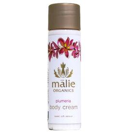 マリエオーガニクス ボディクリーム プルメリア 74ml / Malie Organics