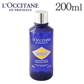 ロクシタン イモーテル エッセンシャルフェースウォーター 200ml / L'OCCITANE