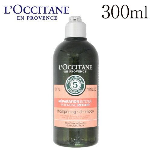 ロクシタン ファイブハーブス リペアリングシャンプー 300ml / L'OCCITANE