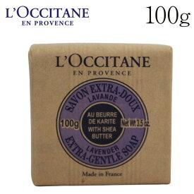 ロクシタン シア バター ソープ ラベンダー 100g / L'OCCITANE