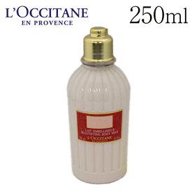ロクシタン ローズ ベルベットボディミルク 250ml / L'OCCITANE